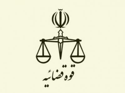 کارگاه آسیب شناسی فرهنگی با حضور ۵٠ دادستان برگزار شد