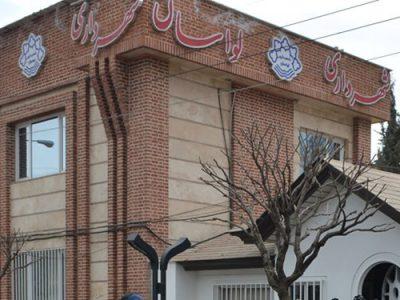 کشف و شناسایی شبکه فساد سازمان یافته در شهرداری و شورای شهر لواسان