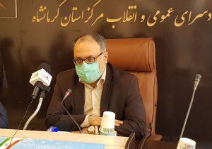دادستان کرمانشاه از تعیین دادیار ویژه برای نزاعهای بیمارستانی خبر داد